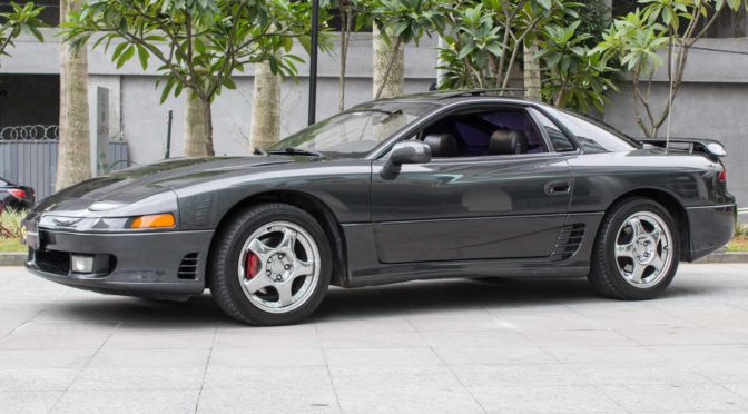 1993 Mitsubish 3000GT VR4 Twin Turbo